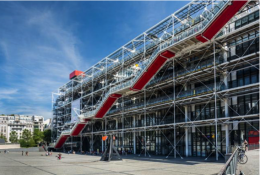 trema-centre-georges-pompidou